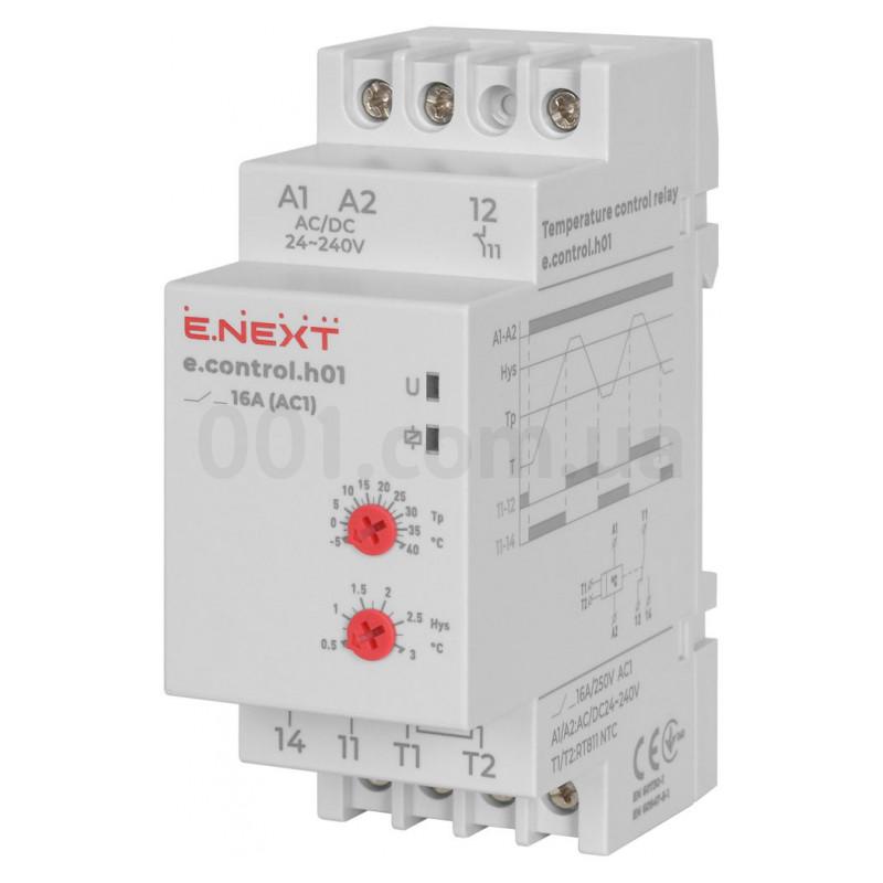 Реле контроля температуры с выносным датчиком e control h А АС  Реле контроля температуры с выносным датчиком e control h01 16А АС dc 24 240 В
