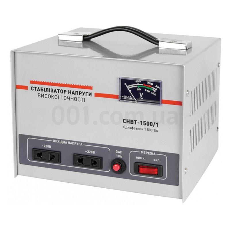 Стабилизатор напряжения цена киев стабилизатор напряжения схема буран
